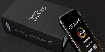 Samsung : Le Galaxy S4 arrive au Maroc
