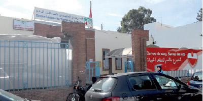 Le Maroc veut être autosuffisant en produits sanguins en 2016