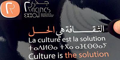 Etats généraux de la culture : mise  sur orbite réussie pour la société civile