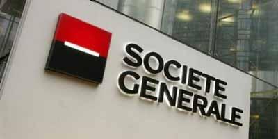 Société Générale Maroc crée une filiale  dédiée à la R&D