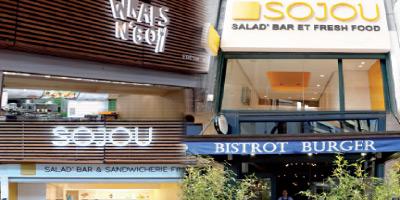 Ces nouveaux concepts de la restauration rapide qui se répandent au Maroc