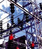 L'Office national de l'électricité emprunte 2 milliards de DH à la BEI
