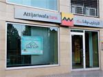 Attijariwafa bank veut atteindre un bénéfice net de 4,6 milliards de DH en 2012