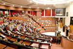 Loi de finances 2009 : le PJD cumule les amendements