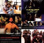 Cinéma marocain, 50 ans et aucun chef-d'oeuvre