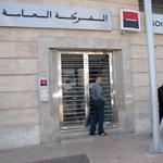 Fermeture d'agences bancaires : ce qui s'est réellement passé