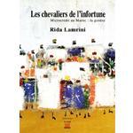 La genèse du microcrédit au Maroc racontée par Rida Lamrini