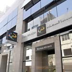 CNIA et Essaada concrétisent leur fusion sur le plan opérationnel