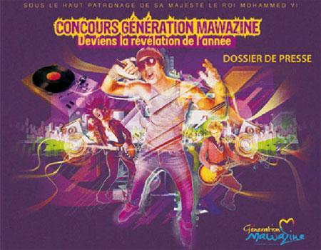 Génération Mawazine : du matériel et des professionnels au service des jeunes talents