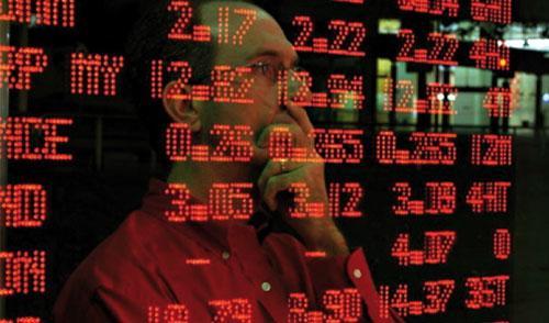 CIMR, Mamda, CDG, Wafa, RMA… , qui détient quoi en Bourse