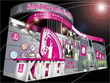Restructuration financière pour la filiale marocaine de l'allemand Kufner