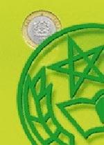 Ce qu'a rapporté le Livret d'épargne nationale au cours du premier semestre 2010