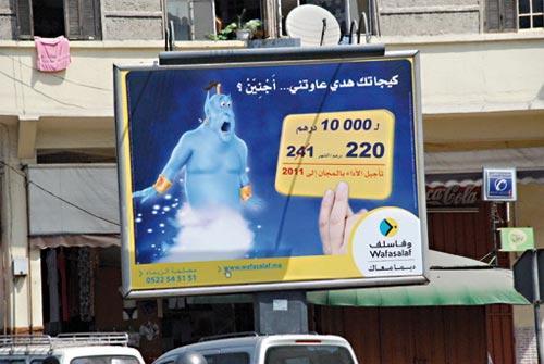 Ramadan, rentrée scolaire, Aïd… , le triptyque des sociétés de crédit conso pour sauver la saison