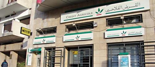 Le Crédit Agricole du Maroc se dote d'une architecture informatique hors pair