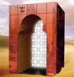 Salon du tourisme de Londres : Marrakech en vedette devant 300 VIP