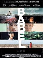 «Babel», Pitt, Blanchet et le Maroc