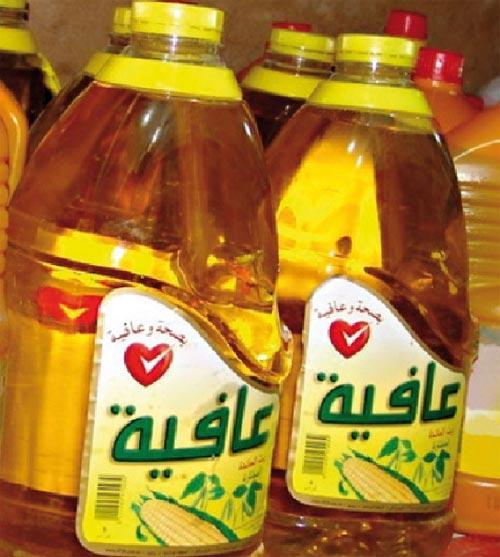 Savola Maroc à vendre… et personne n'en veut !