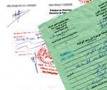 Fini les certificats de vie, copies conformes et extraits de naissance