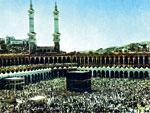 Haj 2006 : 10 000 pèlerins dans l'incertitude