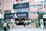 Al Omrane confie la commercialisation  de ses logements au privé