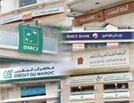 Banques : 500 milliards de DH de dépôts et 378 milliards de crédits à fin 2007