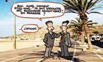 Enquête : les profils les plus demandés dans le Souss-Massa