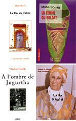 Ces écrivains marocains qui réinventent la langue française