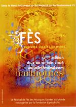 A Fès, déjà douze ans de musiques sacrées