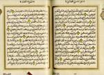 Islam et raison sont-ils inconciliables ?