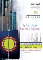 """L'identité au cÅ""""ur du XIIe salon du livre de Tanger"""