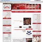 un nouveau site web pour le parlement