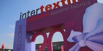 Le Maroc participe du 26 au 28 août au salon du textile de maison à Shanghai