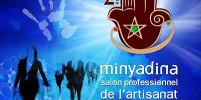 Salon : L'artisanat marocain s'expose à Minyadina