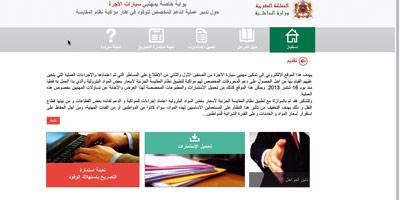 Indexation : un site pour expliquer les mesures de soutien aux taximen