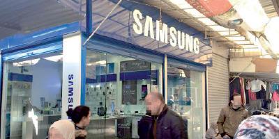 Comment fonctionne le showroom Samsung de la Joutia de Derb Ghallef