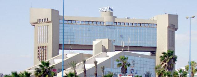 Plus de 700 entreprises ont été hébergées  par le Technopark de Casablanca depuis 2001