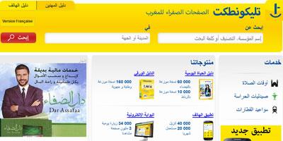 Télecontact met en ligne sa version arabe