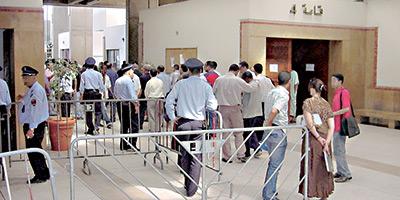 Une journée au tribunal de première instance  de Casablanca