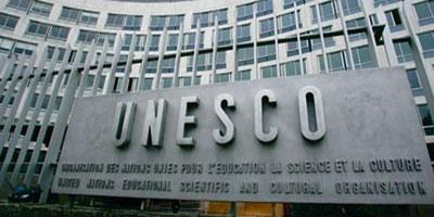 Le Maroc élu membre du Conseil exécutif de l'UNESCO