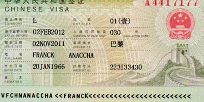 Le Maroc et la Chine signent un accord d'exemption de visas pour les passeports diplomatiques