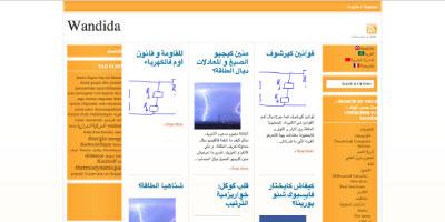 Wandida.com, vos cours à domicile