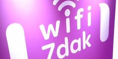 Inwi lance le Wifi Outdoor à Casablanca