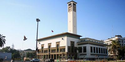 Système de l'unité de la ville : quel apport dans l'amélioration de la gouvernance locale et de la gestion des collectivités locales