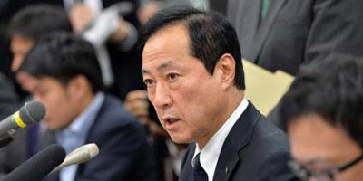 Japon: les 3 «mégabanques» sous contrôle après des prêts aux yakuzas