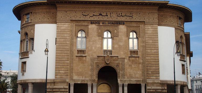 Le 40e anniversaire de la Marche verte: Bank Al-Maghrib émet des pièces commémoratives de 250 DH