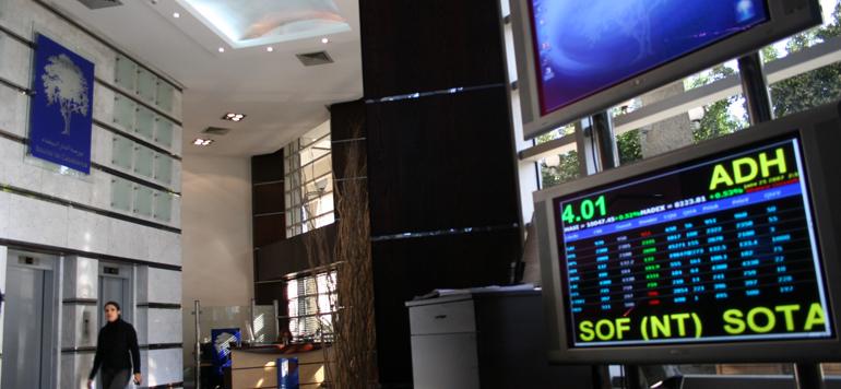 Net rebond des cours à la Bourse de Casablanca