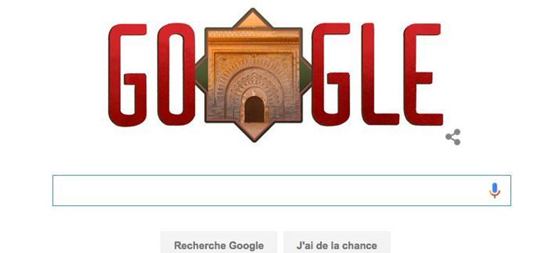 Google se met aux couleurs du Maroc à l'occasion du 60ème anniversaire de la fête de l'Indépendance du Royaume