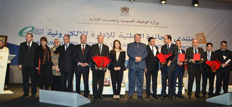 Annonce des lauréats du Prix national de l'administration électronique «e-mtiaz 2015»
