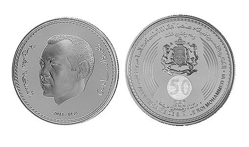 pièces commémoratives de 250 DH