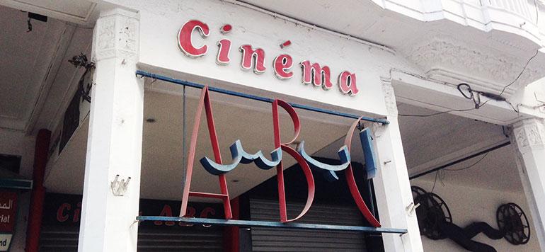 La fermeture des salles de cinéma, un «vrai problème» qui entrave le développement du cinéma marocain